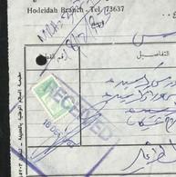Yemen Revenue Stamps On Used Document Paper - Yemen