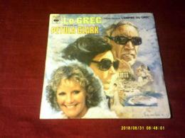 PETULA  CLARK   °  LE  GREC // BO L'EMPIRE DU GREC - Soundtracks, Film Music