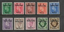 British Occupation Of Italian Colonies, 1950, B.  A. TRIPOLITANIA, 1 M.A.L. - 24 M.A.L. Surch On GB, - Tripolitania