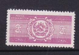 Afghanistan SG N260  1939 Newspaper Stamp 2p Mauve Mint Never Hinged - Afghanistan