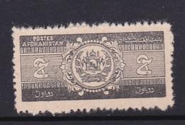 Afghanistan SG N259  1939 Newspaper Stamp 2p Mint Never Hinged - Afghanistan
