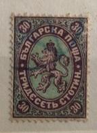 BULGARIA  1881  30 S. - 1879-08 Principato