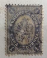 BULGARIA  1882  1 S. - 1879-08 Principato