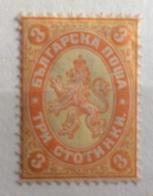 BULGARIA  1882  3 S.   Nuovo * - 1879-08 Principato