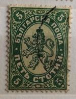 BULGARIA  1882  5 S. - 1879-08 Principato