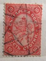 BULGARIA  1882  10 S. - 1879-08 Principato