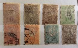 BULGARIA  1889/... 8 Valori - 1879-08 Principato