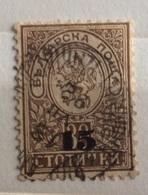 BULGARIA  1889/... 15 / 30 S. - 1879-08 Principato