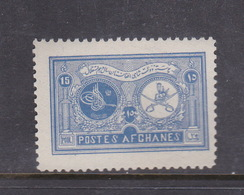 Afghanistan SG 191 1928 9th Anniversary Of Independence 15p Blue MNH - Afghanistan
