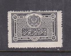 Afghanistan SG 213 1929  60 P Black MNH - Afghanistan