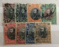 BULGARIA  1901  FERDINANDO I - 1879-08 Principato