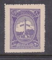Afghanistan SG 269 1939 Pictorials 60p Violet Independence Memorial MNH - Afghanistan