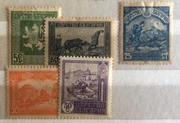 BULGARIA  19116-17  OCCUPAZIONE MACEDONIA - 1879-08 Principato