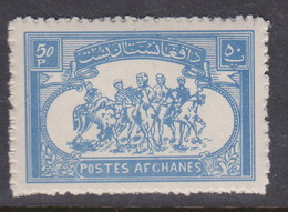 Afghanistan SG 460 1960 Buzhashi Game 50p Blue MNH - Afghanistan