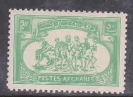 Afghanistan SG 459 1960 Buzhashi Game 50p Turquoise MNH - Afghanistan
