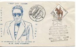 NEPAL 1962 FDC 43rd Birthday Of The King Mahendra FDC - Nepal