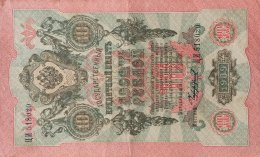 Russia 10 Rubles, P-11c (1909) - EF/XF - Russland