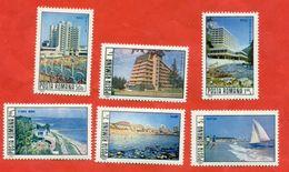 Romania 1982.Romanian Resorts. Unused Stamps. Complete Series. - 1948-.... Republics