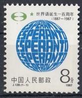 CHINA 2130,unused - Esperanto