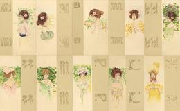 Kirchner, Raphael 10'er Serie Frauen Künstler-Karten I-II Femmes - Kirchner, Raphael