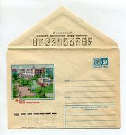 COVER USSR 1974 ORENBURG SKVER NAMED AFTER POLINA OSIPENKO #74-728 - 1970-79