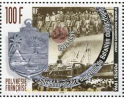 Ref. 585052 * MNH * - FRENCH POLYNESIA. 1996. 50 ANIVERSARIO DEL REGRESO DEL BATALLON DEL PACIFICO - Ships
