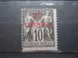 VEND BEAU TIMBRE DU MAROC N° 3 , (X) !!! - Maroc (1891-1956)
