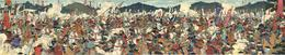 Puzzle Panorama Japan Kriegsszenen 8 Teilig Künstler-Karten I-II - Ansichtskarten
