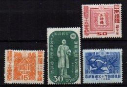 JAPON - Service Postal - 1926-89 Imperatore Hirohito (Periodo Showa)
