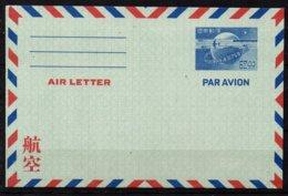 JAPON - UPU De 1949 - Aérogramme De 62 Y. - Interi Postali