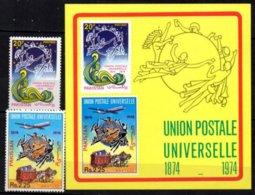 PAKISTAN - Série UPU 1974 - Pakistan