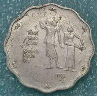 "India 10 Paise, 1981 FAO - World Food Day Mintmark ""♦"" - Bombay - India"
