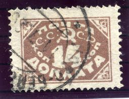 SOVIET UNION 1925 Postage Due 14 K. Perforated 14¾:14¼ Used.  Michel 17 I B - 1923-1991 USSR