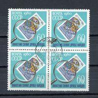 URSS - JOURNÉE DES PHILATÉLISTES - N° Yvert 2284 Obli  BLOC DE 4 - 1923-1991 USSR