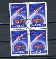URSS - LANCEMENT DE SPOUTNIK IV - N° Yvert 2301 Obli  BLOC DE 4 - 1923-1991 USSR