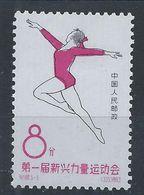 1963 CHINA SPORTS 8 FEN (5-4) OG MINT VLH SCV Mi Cv €35 - 1949 - ... République Populaire