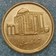 Iran 500 Rials, 1387 (2008) - Iran
