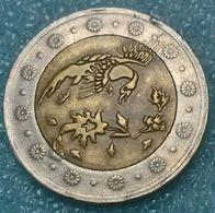 Iran 500 Rials, 1383 (2004) - Iran