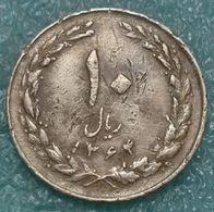 Iran 10 Rials, 1364 (1985) - Iran