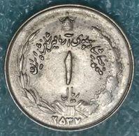 Iran 1 Rial, 1357 (1978) Year ۲۵۳۷ Year Is Correct - ۲۵۳۷ - Iran