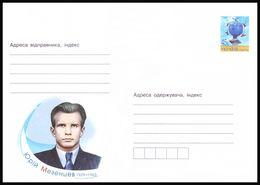 UKRAINE 2004 (4-3579). YURI MEZENTSEV, SPACE ROCKET ENGINES DESIGNER. Postal Stationery Stamped Cover (**) - Ukraine