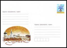 UKRAINE 2005 (5-3446). KUPYANSK TOWN, KHARKIV REGION. MONASTERY. Postal Stationery Stamped Cover (**) - Ucrania