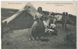 Tziganes Roms Gypsy  Dudular Macedonia ELD - Europe