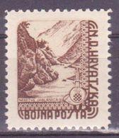 CROATIA - NDH - 1945 - BOJNA POŠTA - MNH**VF - Croatie
