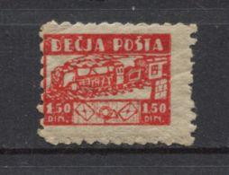 Kingdom Of Yugoslavija 1940, Children's Post , Cinderella, Charity Stamp, Additional, Vignete, Train, Letter, 1.50d - Eisenbahnen