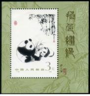 Cina - 1985 - Nuovo/new MNH - Panda - Mi Block 35 - 1949 - ... Repubblica Popolare
