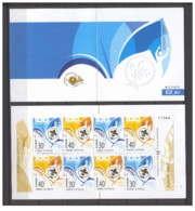 Cipro - 2007 - Nuovo/new MNH - Scout - Booklet - Mi N. 1096/97 - Cyprus (Republic)
