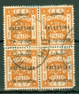 Palestine: 1920   E.E.F. 'Palestine' OVPT    SG20    5m      Used Block Of 4 - Palestine