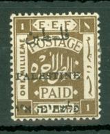 Palestine: 1920   E.E.F. 'Palestine' OVPT    SG45    1m   [Perf: 14]   MH - Palestine