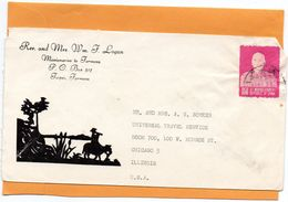 Taiwan Old Cover Mailed - Covers & Documents